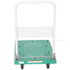 "Plastic Platform cart with Folding Handle - 21""W X 33""L, Part #: FPT-2133"